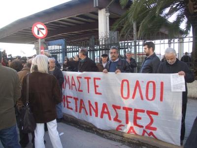Αντιρατσιστική διαμαρτυρίαπολιτών