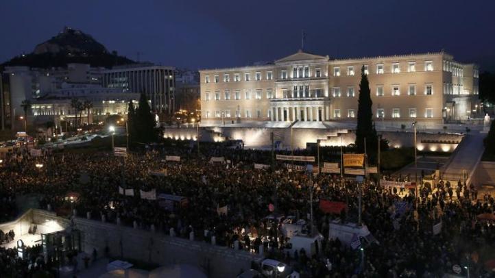 syntagma-sygkntrosh