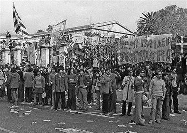 to-polutexneio-tou-1973-apotuponetai-se-ekthesi-fotografias
